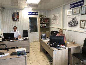 офис компании ГУР сервис Брянск