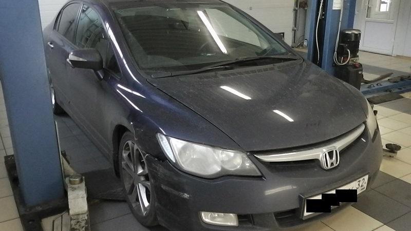 S1200017